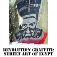 revolution-graffiti-pub.238.335.s